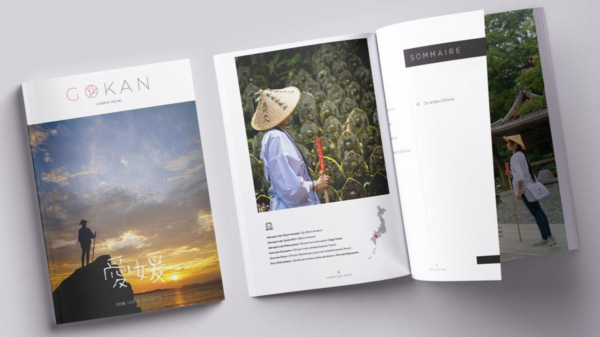 Gokan Magazine : Special Ehime