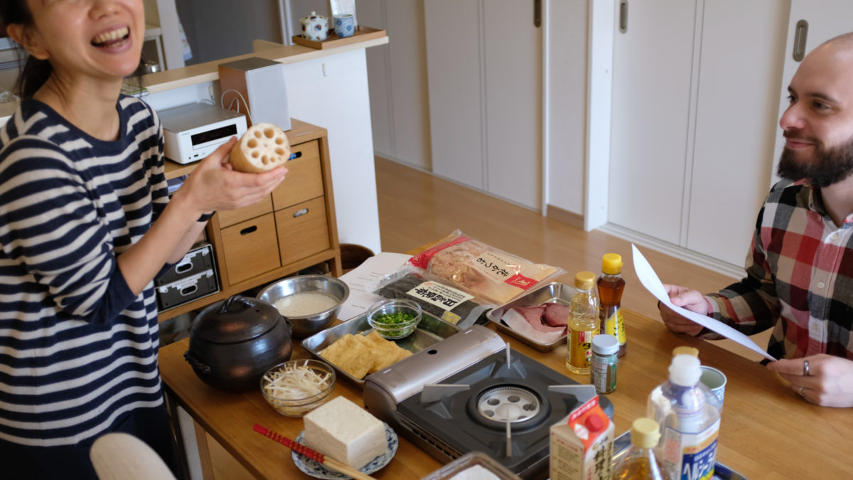 Mikiko's Kitchen !