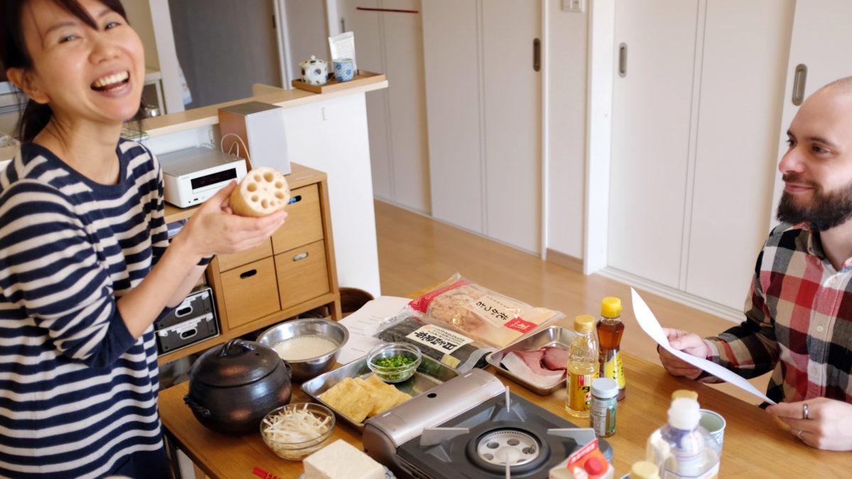 La Cuisine de Mikiko !