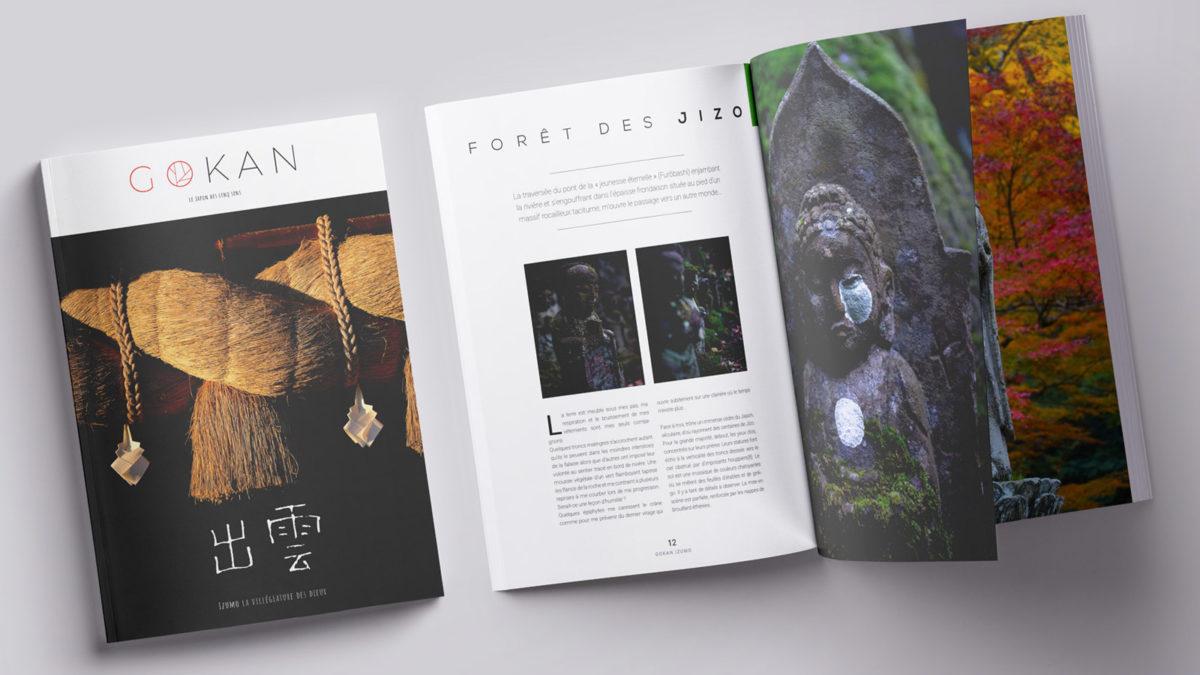 Magazine GOKAN – Special Izumo