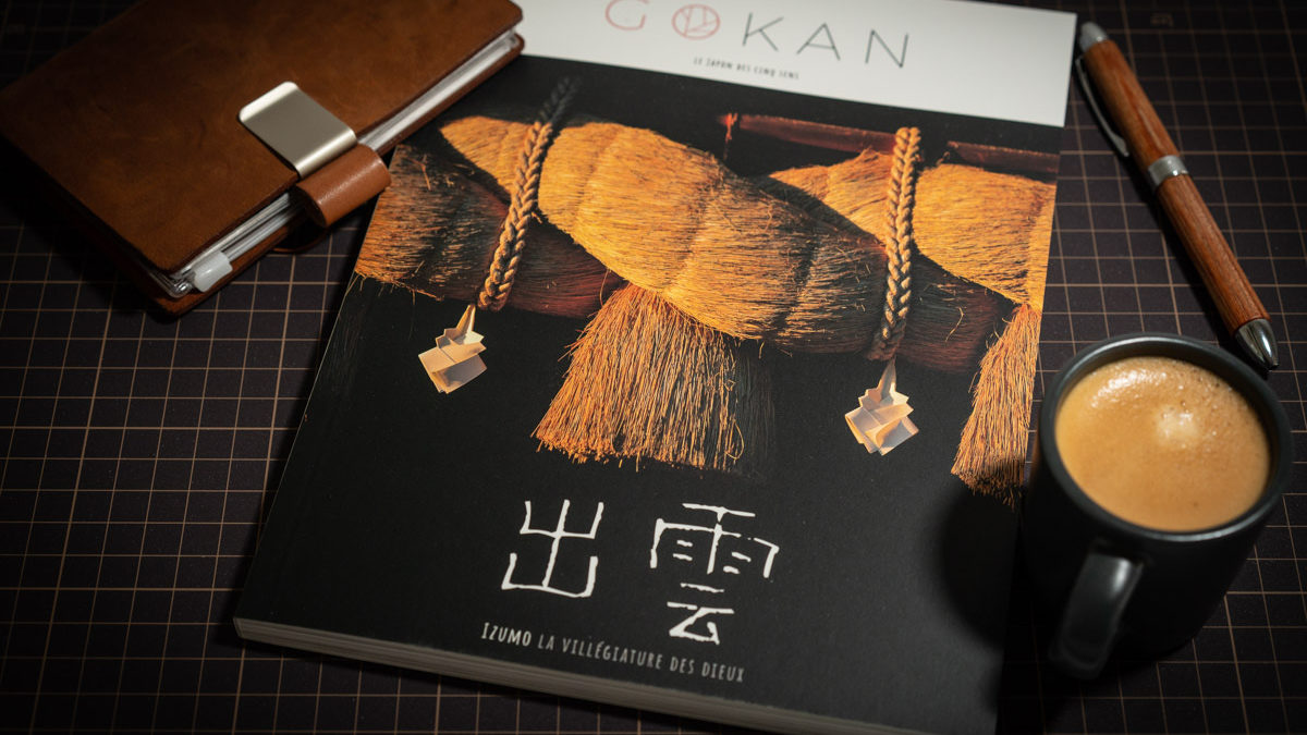 Reception of the GOKAN MAG Special Izumo and shipping to you !