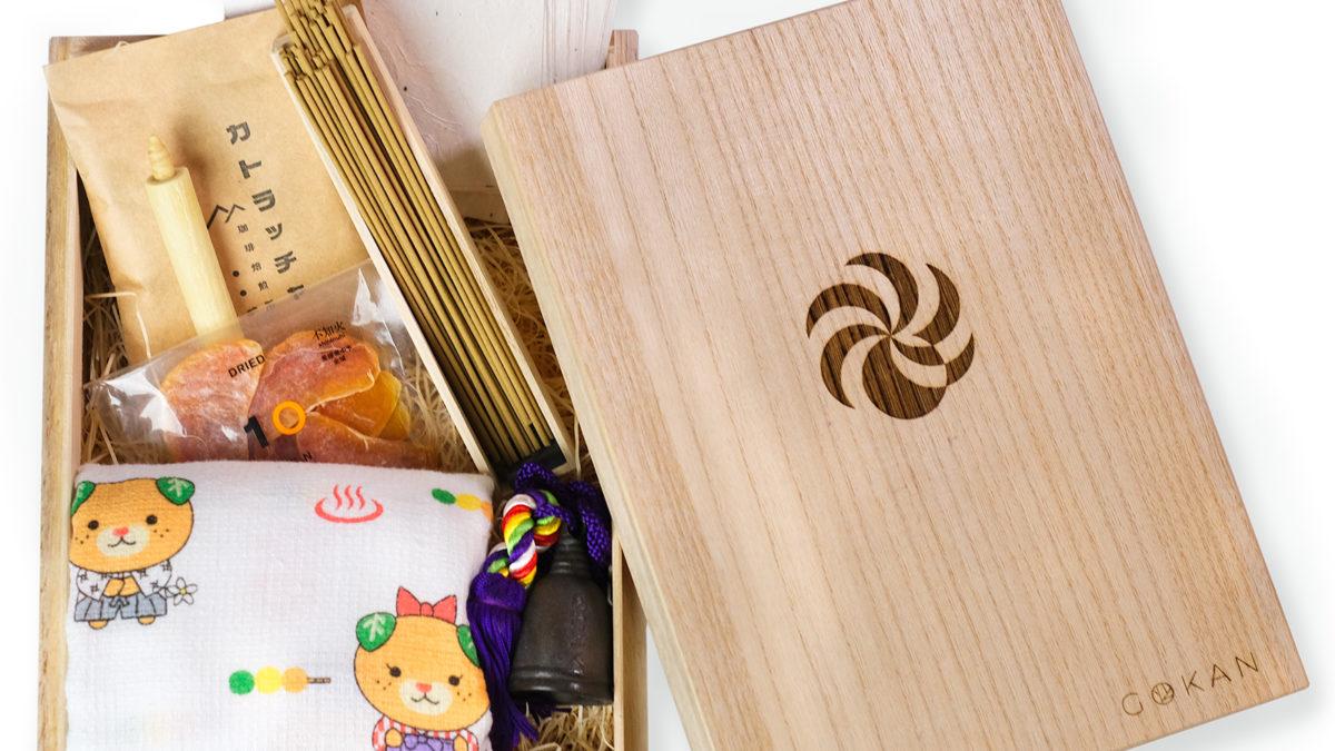 La Mini Box Ehime est de retour !